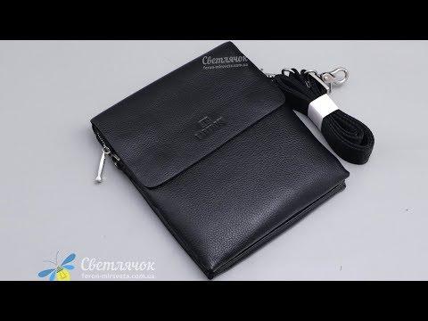 Кожаная сумка барсетка мужская через плечо LARE BOSS 9923 видео