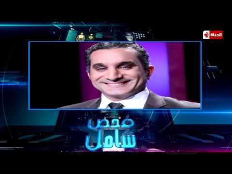 سماح أنور: باسم يوسف أصبح خاسرا جدا