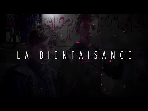 ''İntroduction au film de la Fondation Diyanet de Türkiye '' 2018