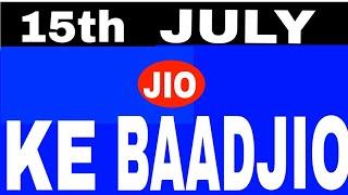 Namaskar Dosto, is video me maine jio offer ya fir jio dhan dhana dhan offer k liye bataya hai dosto 15 july s Aapka jio offer khatam hojayega To firr aapko ...