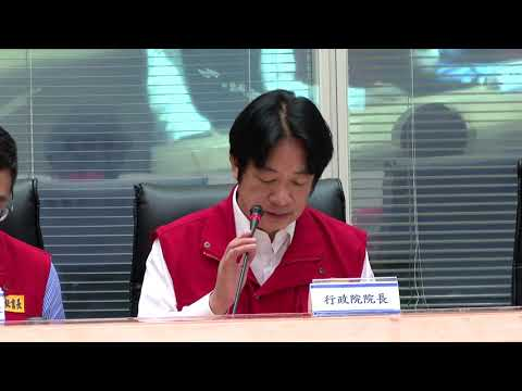 Video link:Premier Lai briefed at Central Emergency Operation Center on Puyuma Express derailment (Open New Window)