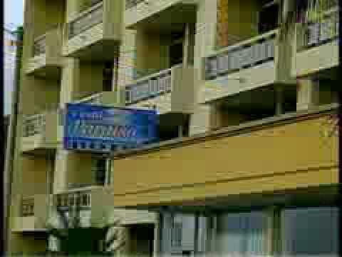Hotel Costa Paraíso - Video