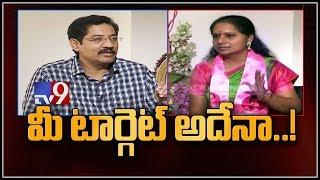 Video Kavitha on TRS plans after 16 MP seats win - TV9 MP3, 3GP, MP4, WEBM, AVI, FLV Maret 2019