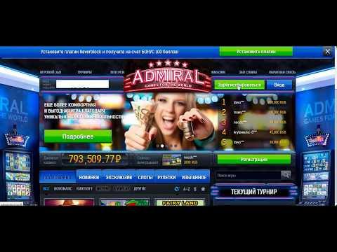 Бесплатные игры онлайн игровые автоматы вулкан кровожадный дракула