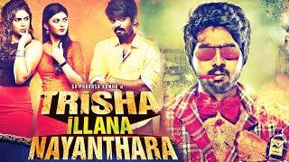 Video Trisha Ilana Nayanthara (2016) - New Hindi Dubbed Full Movie | Hindi Romantic Action Movie 2016 MP3, 3GP, MP4, WEBM, AVI, FLV Mei 2018
