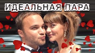 Download Video Идеальная пара - Идеалан пар(2014) Руски филм са преводом MP3 3GP MP4
