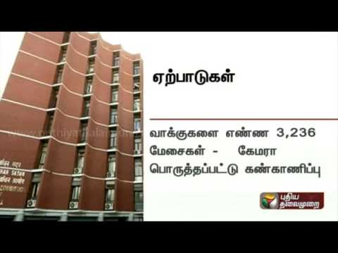 Tamil-Nadu-elections-Vote-counting-begins-at-8-am