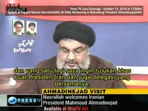 Sayyed Hassan Nasrallah speech  Ahmadinejad Lebanon visit ( Malay sub) Part 1 of 2