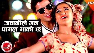 Jawanile Man Pagal - Santosh Dawadi  & Manu Pun | Ft.Parbati Rai & Pashupati