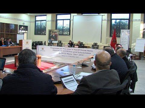 ورشة حول البرنامج الوطني للنهوض بالعمل اللائق بالمغرب