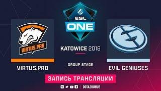 Virtus.pro vs Evil Geniuses, ESL One Katowice, game 1 [GodHunt, 4ce]