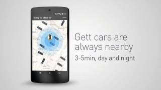 Gett (GetTaxi) - The Taxi App YouTube video