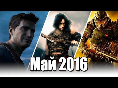 Хроники BioAlienR: Май 2016 (#40)