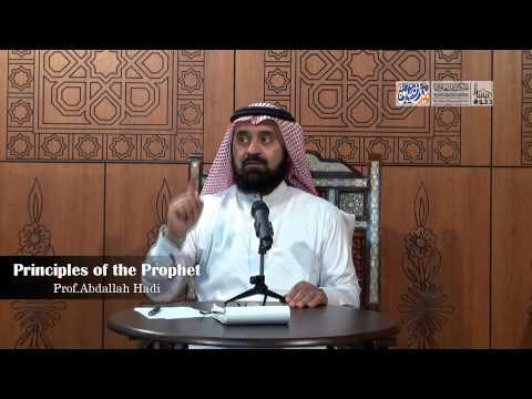 Principles of the Prophet