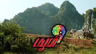 Love9 TV Series 01 - Episode 04