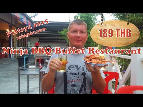 Шведский стол Ninja Food Thai Buffet