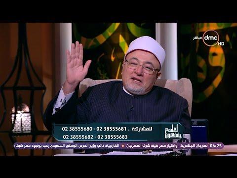 متصلة مصرية تحرج أربعة رجال دين على الهواء