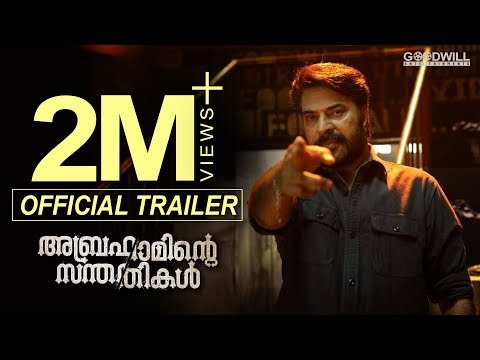 Abrahaminte Santhathikal Official Trailer | Mammootty
