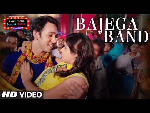 Bajega Band Songs mp3 download and Lyrics