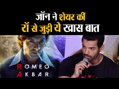 John Abraham talks about his film RAW - Romeo Akbar Walter ; Watch Video | FilmiBeat