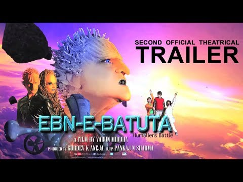 EBN E BATUTA Second Official theatrical Trailer  HD