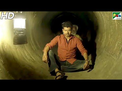 Khakhi Aur Khiladi - Best Scene   Hindi Dubbed Movie   Samantha, Vijay, Neil Nitin Mukesh