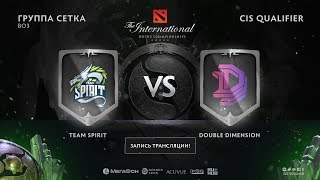 Team Spirit vs Double Dimension, The International CIS QL, game 1 [Maelstorm, Lost]