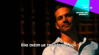 Nonton                                    4  Fast And Furious 4    Trailer Film Subtitle Indonesia Streaming Movie Download
