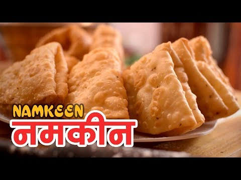 (Yummy Namkeen Recipe | Yummy Nepali Kitchen - Duration: 3 minutes, 59 seconds.)