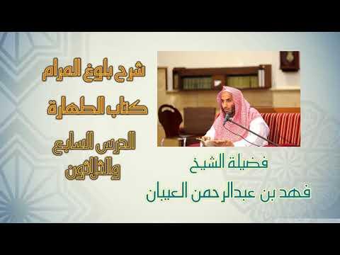 37- من قوله وليُمسه بشرته إلى قوله لك الأجر مرتين