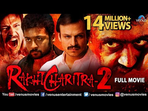 Rakht Charitra 2 | Full Hindi Movie | Vivek Oberoi | Radhika Apte | Hindi Movies | Action Movies