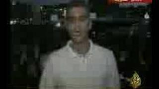 Aljazeera news in Tunisian