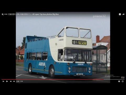 交通 照片 (29) 英國 開頂 巴士  UK open Top bus photos Big Bus