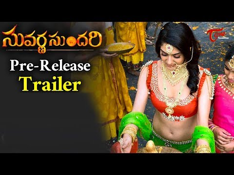 Svurana Sundari Pre Release Trailer | Sakshi Choudhary | Poorna | JayaPrada | TeluguOne Cinema