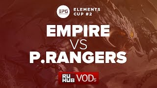 PR vs Empire, game 1