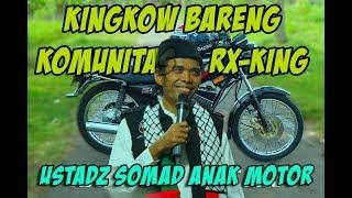 Video HEBOH USTADZ ABDUL SOMAD BAWA MOTOR RX KING MP3, 3GP, MP4, WEBM, AVI, FLV Juli 2019