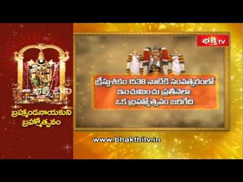 Tirumala Brahmotsavam Special Live 2014 - Brahmanda Nayakuni Brahmotsavalu_Part 1