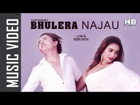 (Bhuler Najau - Kamal Khatri & Rajani Bhandari ... 4 minutes, 52 seconds.)