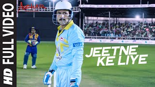 Nonton Jeetne Ke Liye Full Video Song | Azhar | Emraan Hashmi, Nargis Fakhri, Prachi Desai | T-Series Film Subtitle Indonesia Streaming Movie Download