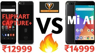 Video FLIPKART BILLION CAPTURE+ VS XIAOMI Mi A1 | WHICH IS BETTER?? [MY OPINIONS] MP3, 3GP, MP4, WEBM, AVI, FLV November 2017