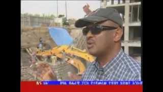 Ethiopian News In Amharic Feb 25, 2012 - Ethiopia