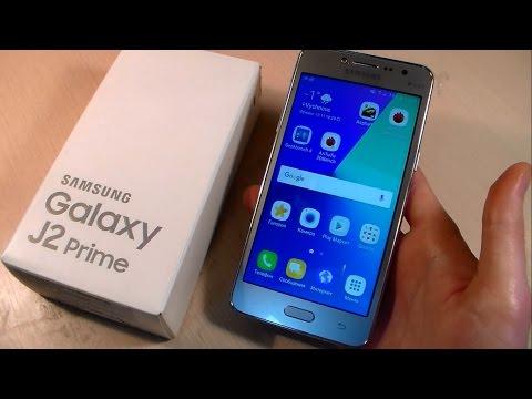 Обзор Samsung Galaxy J2 Prime (G532F)
