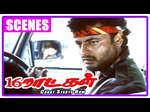 Video 16 Naatkkal Tamil movie | Scenes | R K S G tries molesting a girl download in MP3, 3GP, MP4, WEBM, AVI, FLV January 2017