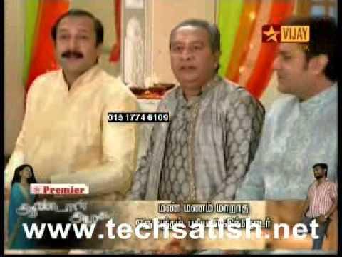 Uravugal Thodarkathai   03-09-2014