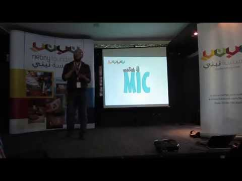 Walid Sherif talk at #Nebny Communication Day