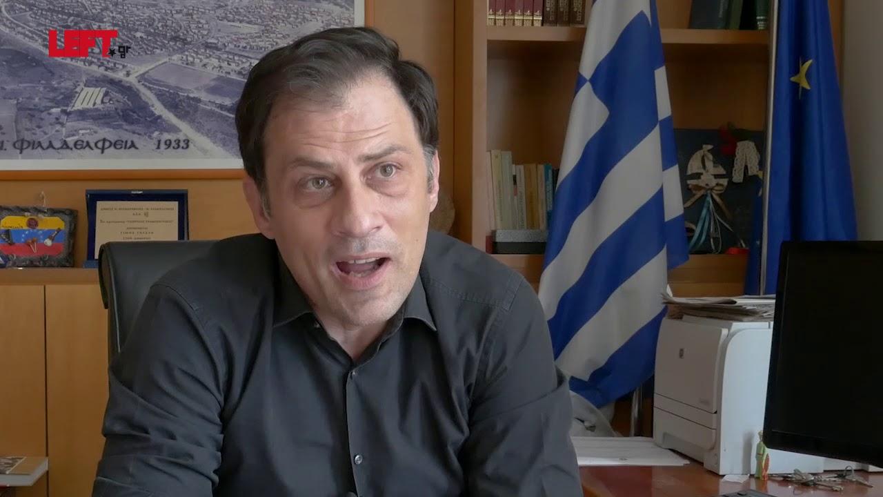 Νέα Φιλαδέλφεια-Νέα Χαλκηδόνα -Άρης Βασιλόπουλος