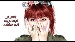 Download Lagu Kiume Mp3