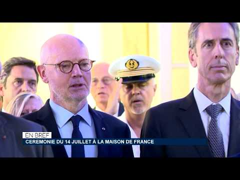 Monaco Info - le JT : vendredi 14 juillet