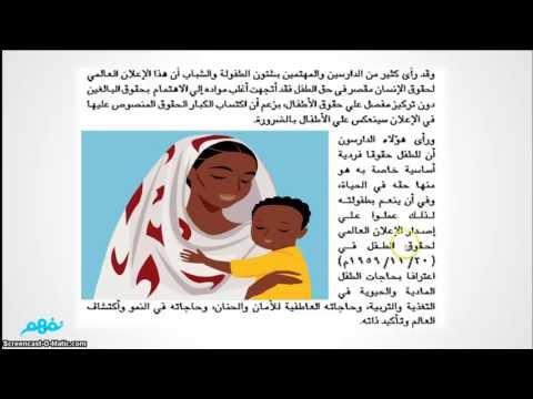اعداد فاطمة عمرو