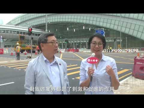 喜新广深圳高铁香港段开通